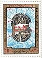"1985 ""Takeover of U.S. Den of Espionage"" stamp of Iran.jpg"