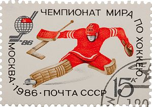 1986 World Ice Hockey Championships - Image: 1986 World Ice Hockey Championships USSR stamp