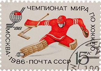 1986 Ice Hockey World Championships - Image: 1986 World Ice Hockey Championships USSR stamp