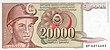 20000-Dinara-1987