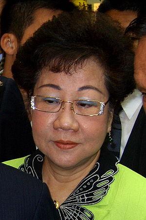Mayor of Taoyuan - Image: 2007Taipei International Flower Exhibition Annette Lu