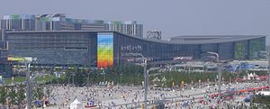 China National Convention Center - The fencing hall at the 2008 Summer Olympics.
