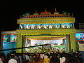 2009 Shri Shyam Bhajan Amritvarsha Hyderabad46.JPG