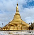 20160808 Uppatasanti Pagoda 9094 DxO.jpg