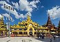 2016 Rangun, Pagoda Szwedagon (145).jpg