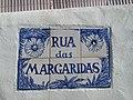 2017-12-13 Street name sign, Rua dos Margaridas, Albufeira.JPG