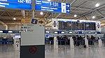 20181017 002 athens airport october 2018.jpg