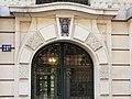21bis rue Pierre-Leroux Paris.jpg