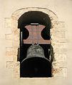 23 Campana de Santa Magdalena, al Pont d'Armentera.jpg