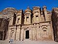 38 Petra High Place of Sacrifice Trail - The Monastery - panoramio.jpg