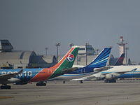 4K-AZ86 - A345 - Azerbaijan Airlines