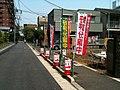 5.5 ラスト4580万円です。 - panoramio.jpg