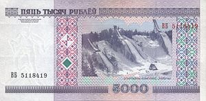 5000-rubles-Belarus-2000-b