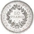 50 French francs Hercule de Dupré 1978 F427-6 reverse.jpg