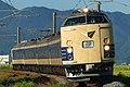 583系電車N1N2編成.jpg