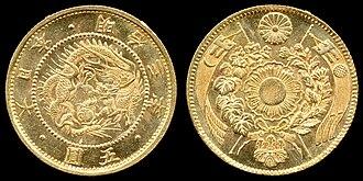 5 yen coin - Image: 5yen M3