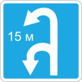 6.3.2 (Road sign).png