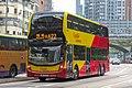 6800 at Ping Chi Street, Hung Hom (20181022135431).jpg