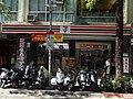 7-Eleven BCC Store 20130906.jpg