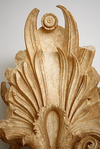 Flame palmette - Image: 7193 Piraeus Arch. Museum, Athens Stele anthemion Photo by Giovanni Dall'Orto, Nov 14 2009