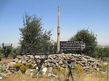 74th Battalion memorial on Golan Heights.jpg