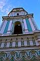 80-391-0150 Дзвіниця Софійського собору 2.jpg