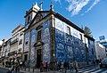 86606-Porto (49052293256).jpg