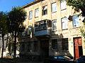 9, Zawodska street (Lviv).JPG