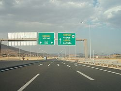 A2 Motorway, Greece - Section Siatista-Kozani - Kalamia Exit - 04.jpg