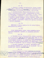 AGAD Constitution draft with Bierut's annotations 18.png