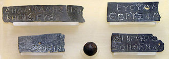 Deme - Pinakia, identification tablets (name, father's name, deme) used for tasks like jury selection, Museum at the Ancient Agora of Athens
