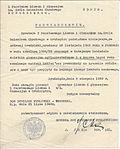 AG Certification 1945.jpg