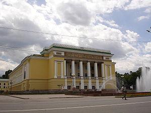 Abay Opera House - Image: ALA GATOB ABAI