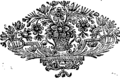 A collection of such statutes relating to his Majesty's customs Fleuron T149940-7.png