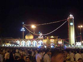 جامع الإمام الأعظم  280px-Abu_Hanifa_Mosque%2C_2008
