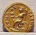 Adriano, aureo, 117-138 ca. 10.JPG