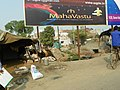Agra 188 - roadside life (41617560571).jpg