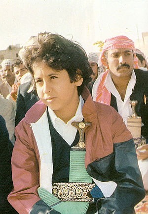 Ahmed Saleh - Image: Ahmed Ali Abdallah Saleh cropped