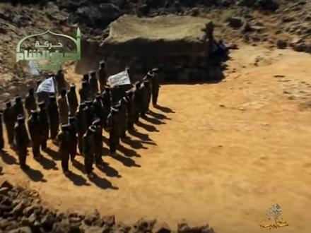 Ahrar al-Sham - Wikiwand
