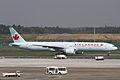 Air Canada B777-300ER(C-FRAM) (4590931198).jpg