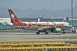 Airbus A320-232 'B-6388' Sichuan Airlines (46785811134).jpg