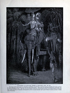Ajatashatru of Magadha makes a midnight call.jpg