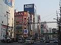 Akihabara Electric Town 06.jpg