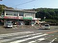 Akiyoshidai Tourist Information Center 20160522-2.jpg