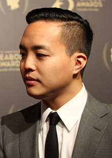 Alan Yang at the 75th Annual Peabody Awards for Master of None (cropped).jpg