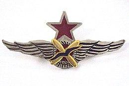Fuerzas Aéreas de la República Española