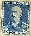 Albanian stamp Victor Emmanuel III.jpg