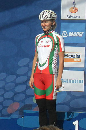 Alena Amialiusik