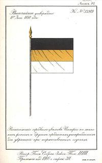 Флаг России (продолжение)