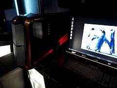 Alienware — Wikipédia